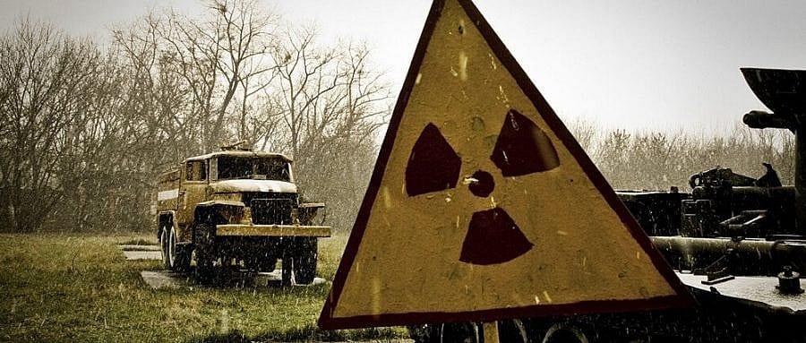 radyoaktif-madde
